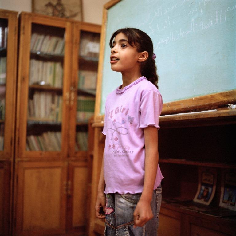 Ecole de KOM GHARIB