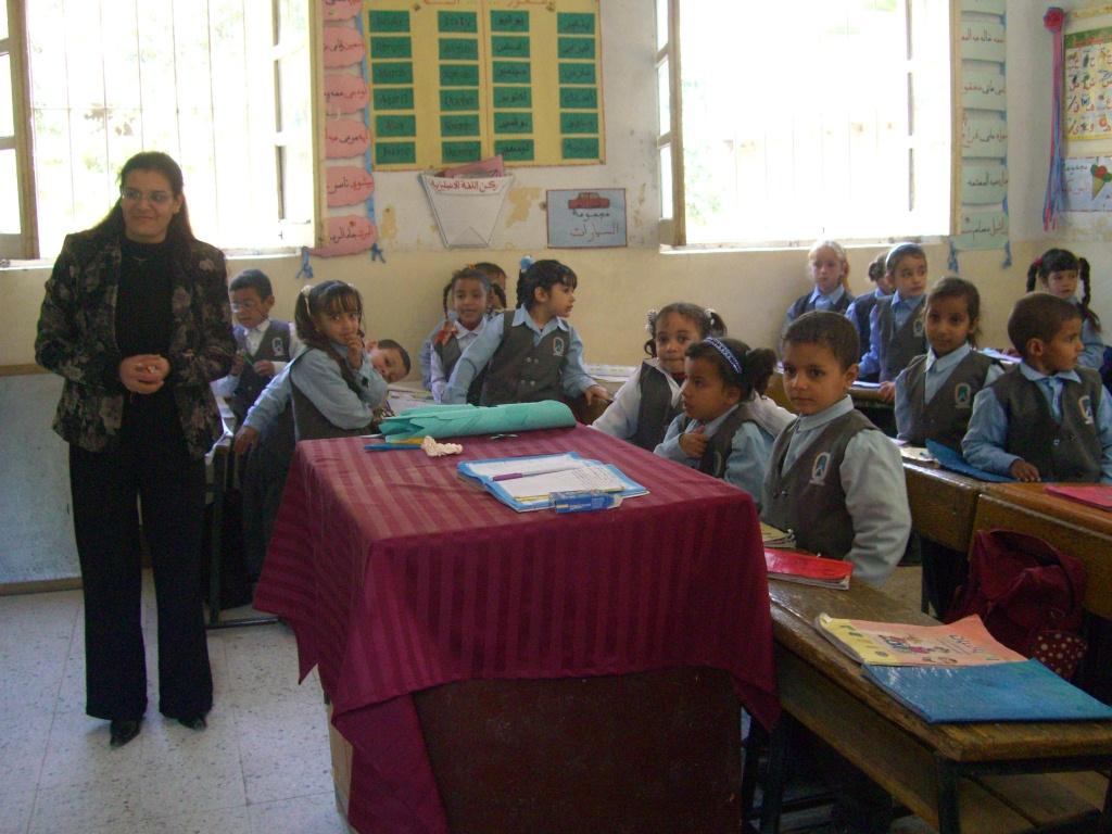 Ecole de Kom Sfaht (Assiout)