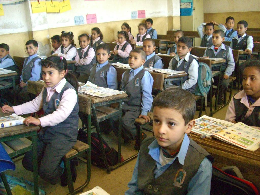 Ecole de El Ghanayem (Assiout)