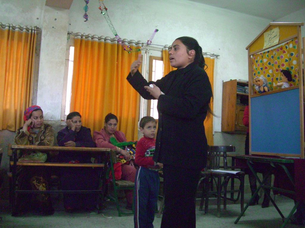 El Azayza (Assiout) : le centre de développement