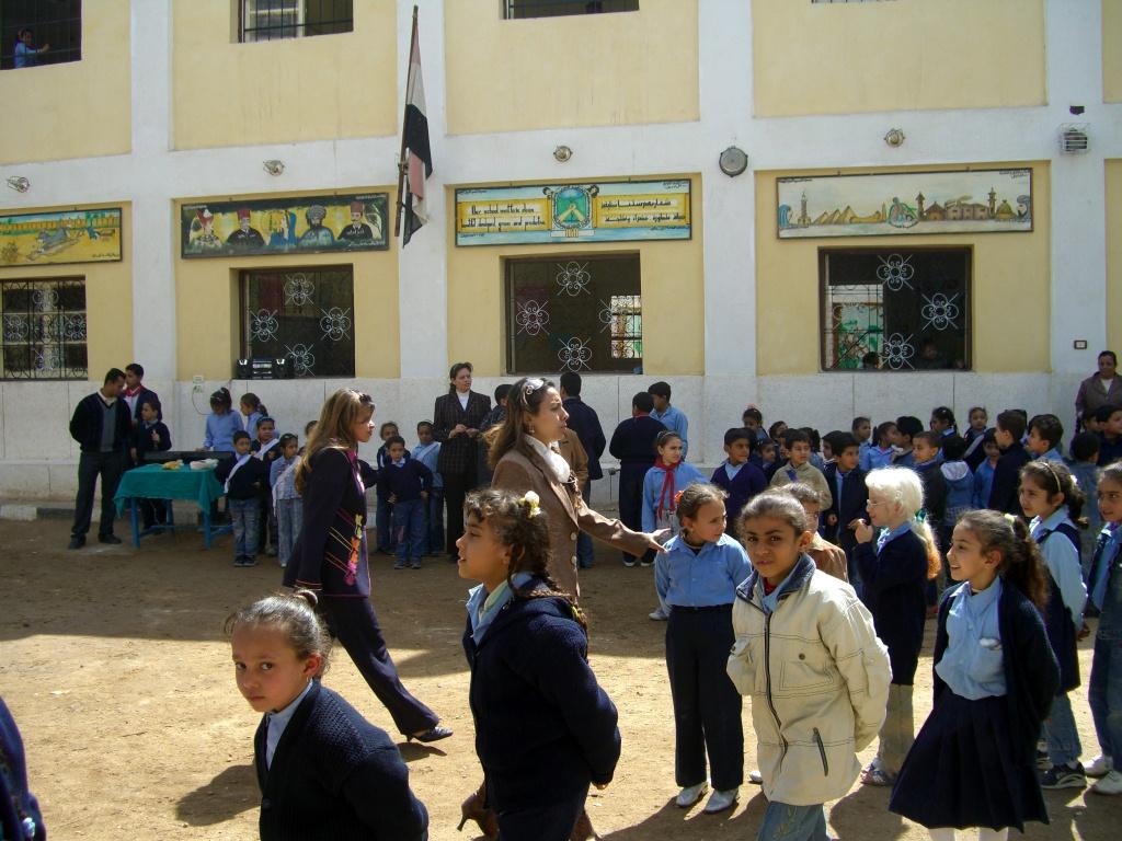 Ecole de Tahta Sahel (Sohag)