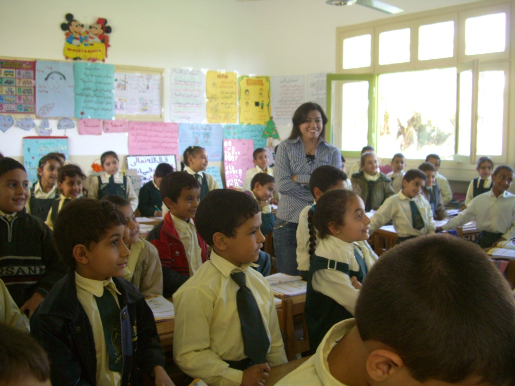 Ecole de Nag El Seyagh (Louxor)