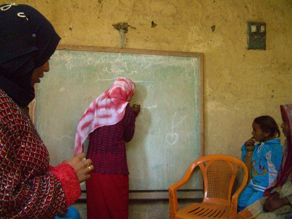 Hagez Toukh (Louxor) : le centre d'alphabétisation