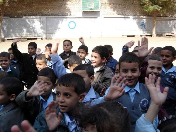 Ecole de El Bayadeya (Minieh)