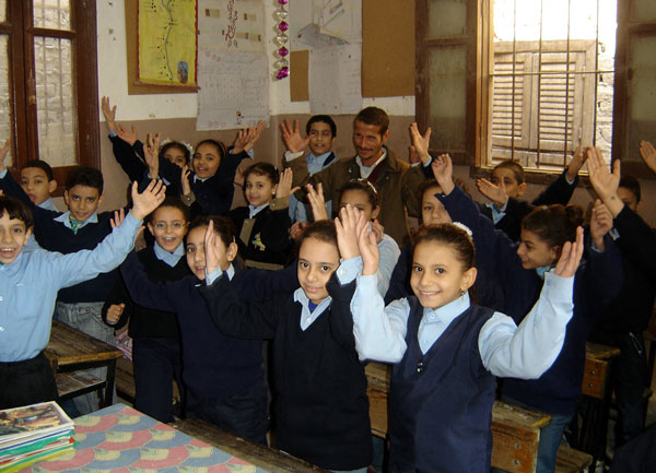Ecole de Guerga (Sohag)