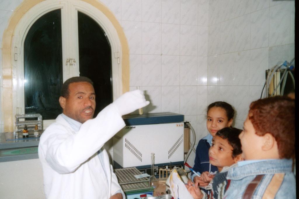 Visite à l'Unité Sanitaire de la Famille de Kom Gharib